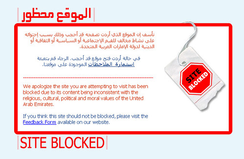 Emirates Blocked website