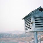 An instrument shelter