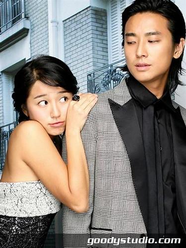 yoon eun hye and joo ji hoon dating apps