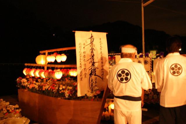 Shoro Nagashi-Spirit boat