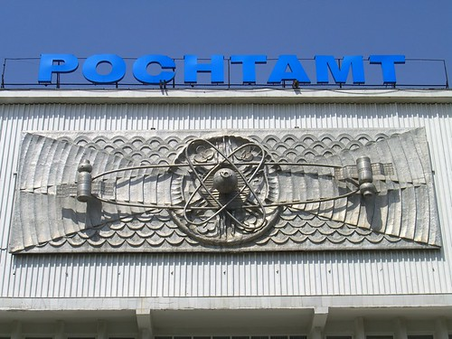 Soviet Architectural Design at Post Office in Tashkent, Uzbekistan