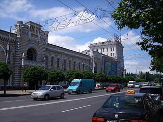 Chisinau hall