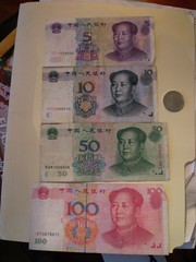 Chinese currency (yen)