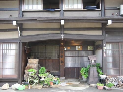 Minshuku Sosuke