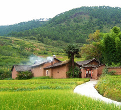 Maison en Chine à l'écart
