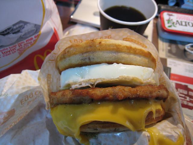 Fast Food Normal Il