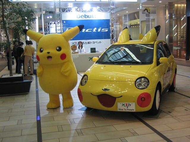 pikachu & pikachu car