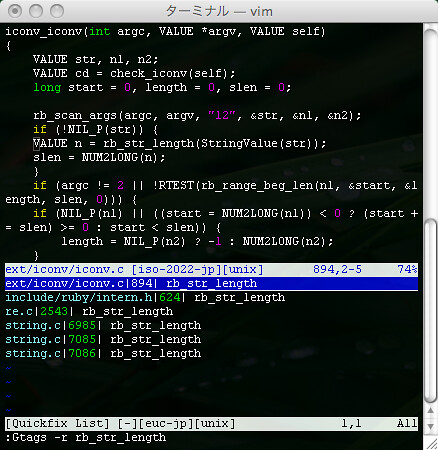 GNU GLOBAL with vim (3)