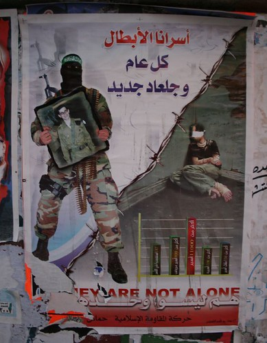 Gilad Shalit on Hamas poster, Nablus May 07