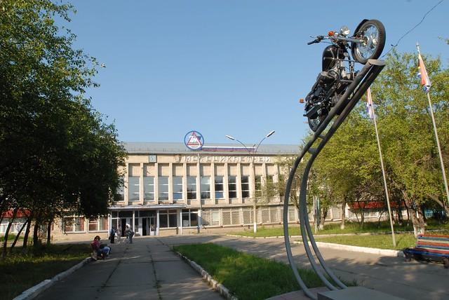 Ural Factory
