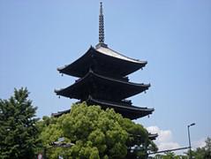 toji-pagoda