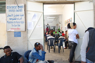 PHR-IL's Open Clinic for Migrants and Asylum Seekers