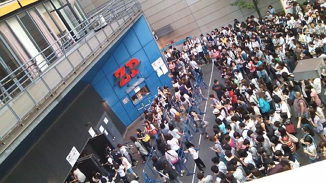 MIKA @ Zepp tokyo