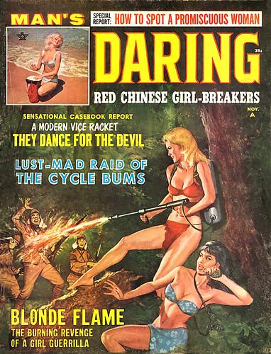 1965 ... Daring!