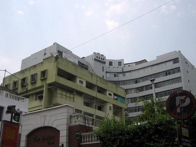 Nagaland House Kolkata Room Rate