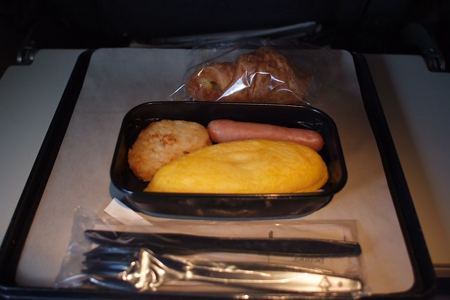 United 852 NRT-SFO in-flight meal #2