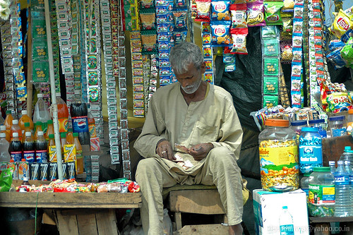 Images of Indian Tobacco Shop Near Me - #rock-cafe