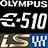 the * Olympus E-510 / E-520 * group icon