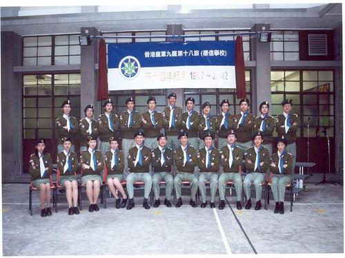 2002旅部金禧年揭幕儀式