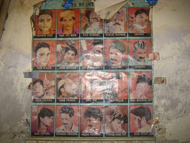 Header of Ahmednagar