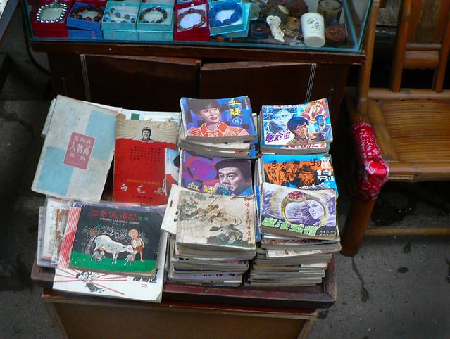 Shanghai memories 48