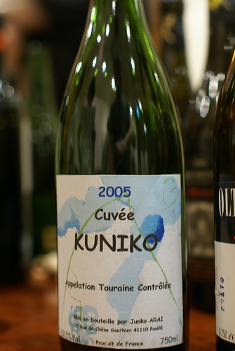 Touraine Rouge Cuvee KUNIKO 2005