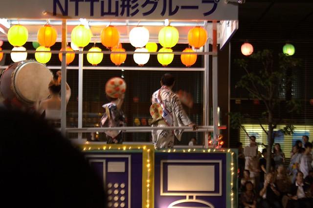 Header of Akio Ohtsuka
