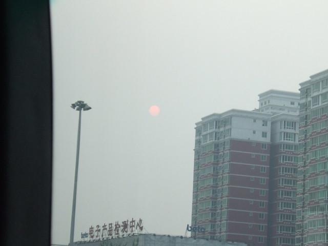 sun smog machine