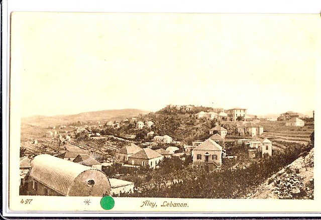 Aley Lebanon Synagogue Jewish scan0591