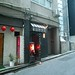 Small photo of Red Bar