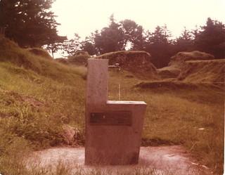 Gumarkaah Spiggot 1980