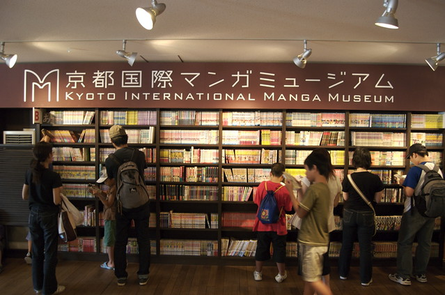 International Manga Museum