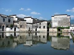 HuangShan 黄山 2006