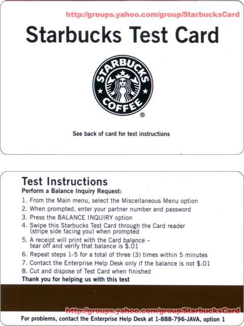 2006年11月 測試卡 test card