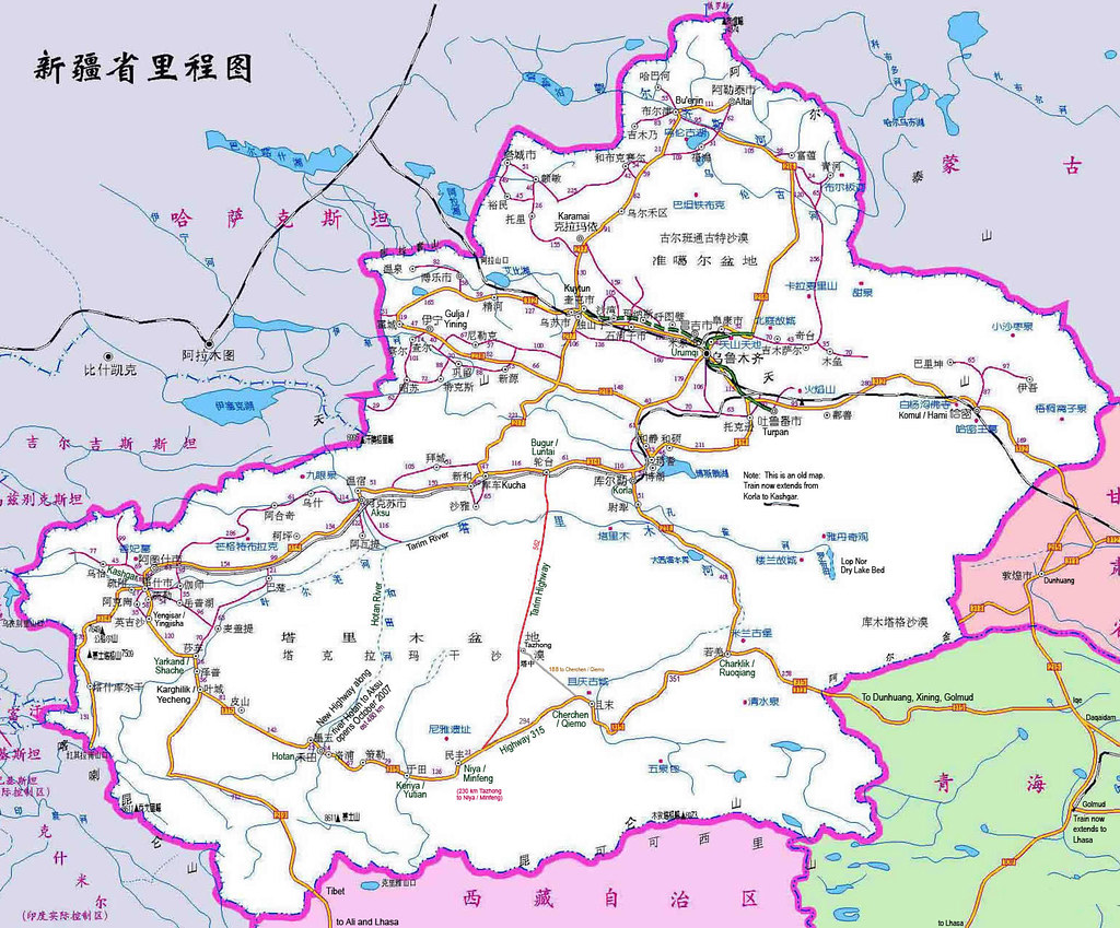 China Map In English.Xinjiang Map 1535x1273 Chinese English Roads Distanc Flickr