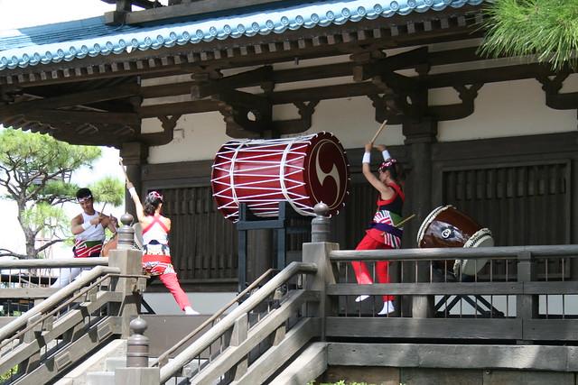 Entertainment Outside Japan.