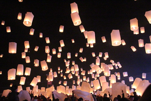 Mongolian Lantern Festival
