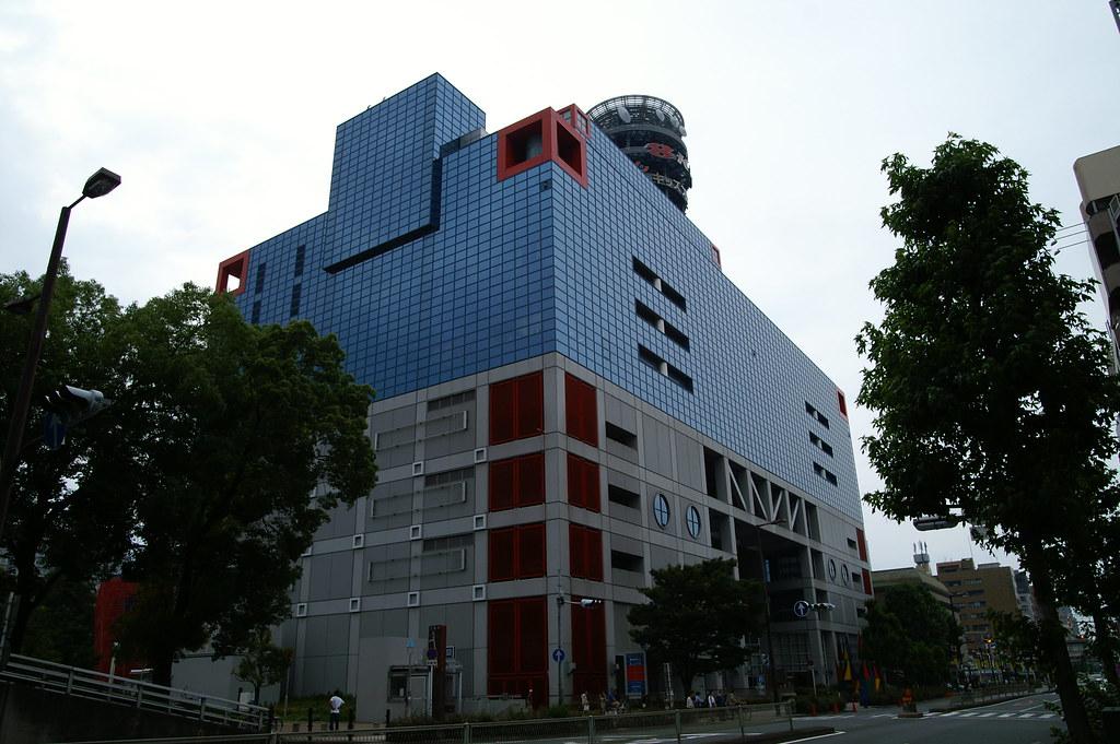 Kansai Telecasting Corporation