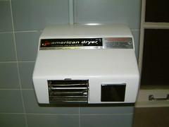 old hand dryer