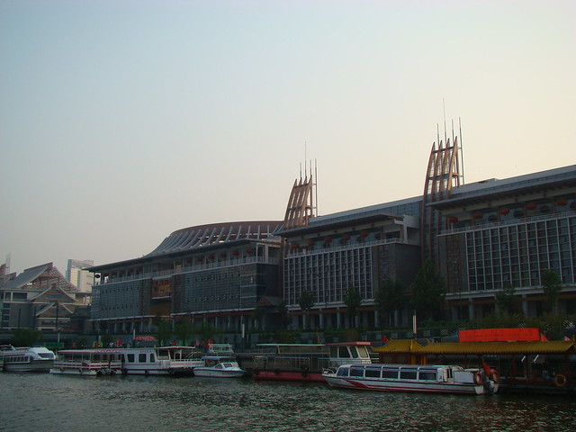 Tianjin Waterfront of Haihe River