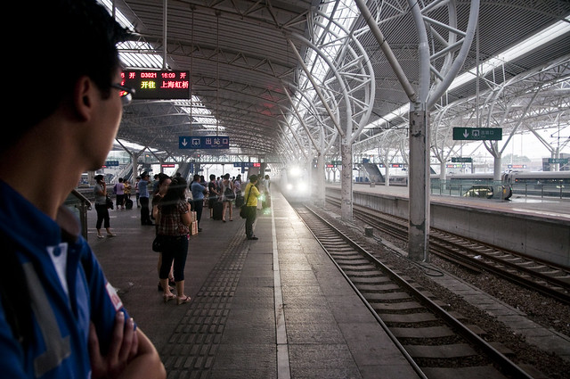 Awaiting China's High Speed Train