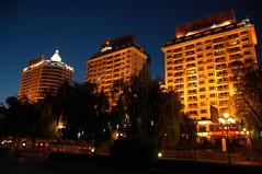Jílín City