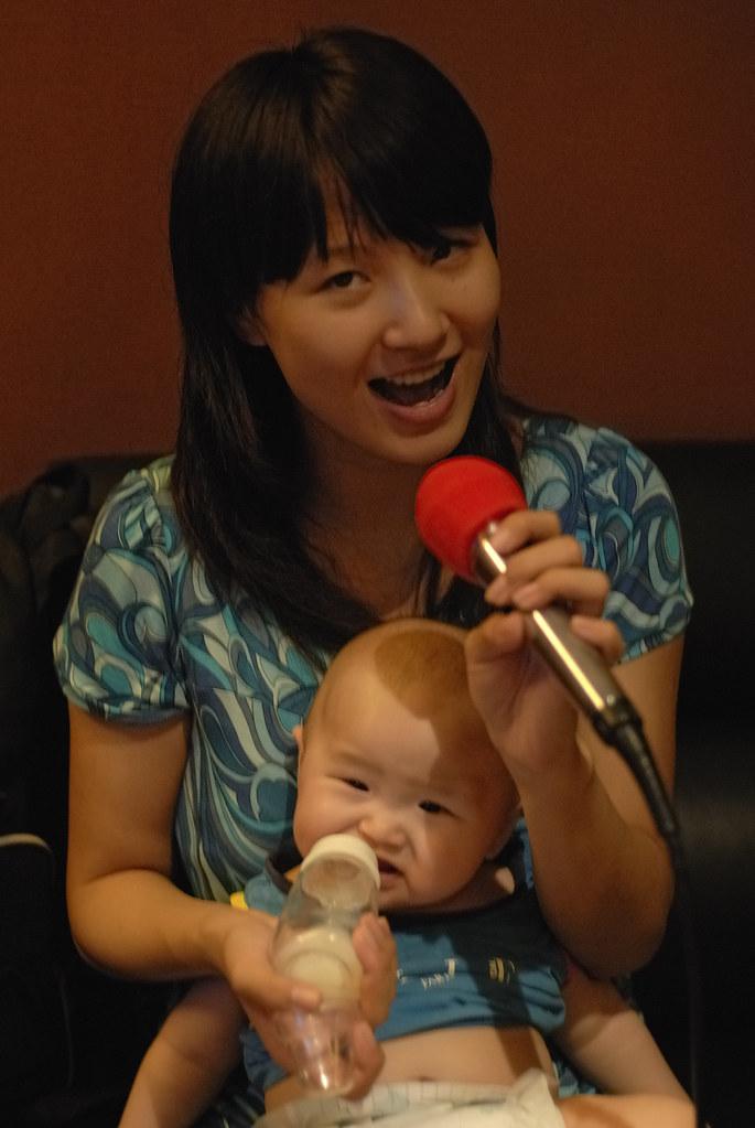 karaoke mom