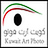 the Kuwait Art Photo Club (Post 1 Award 1) group icon