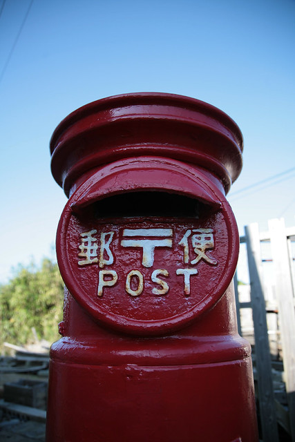 classic mailbox