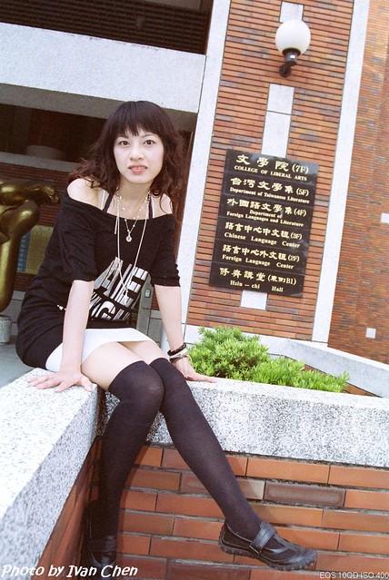 奇異果-成功大學