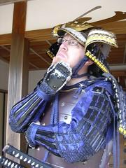 Samurai Dave