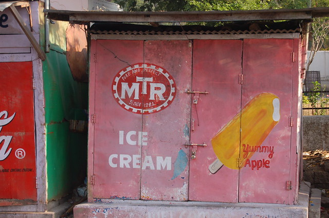 Advert, Mysore