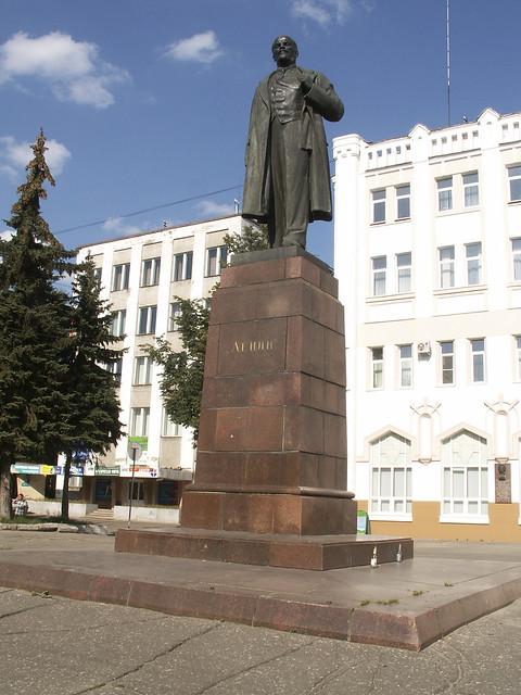 Header of Ivanovo