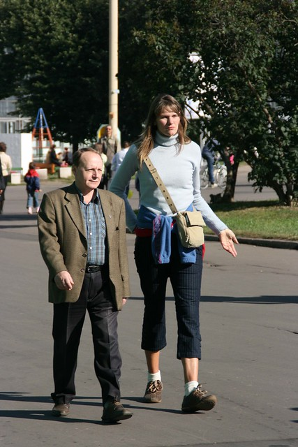 Husband midget and wife